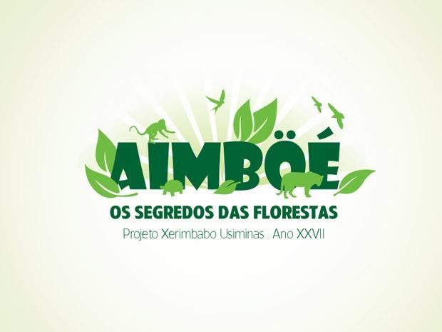 Usiminas - Logomarca Xerimbabo 2011